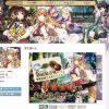 【動画】DMM 神社擬人化ゲーム「社にほへと」が開発中止!神社本庁からクレーム